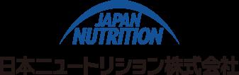 日本ニュートリション株式会社